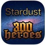 300英雄星尘盒子手机版