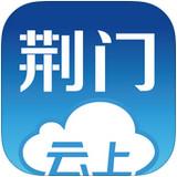云上荆门app