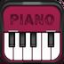 小熊鋼琴app