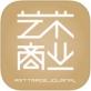藝術商業app