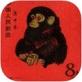 中国邮票大全2016