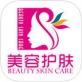 美容護膚網app