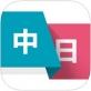 360翻译app