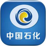 中国石化手机平台