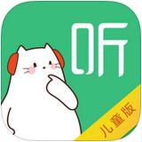 寶貝聽故事app