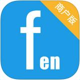 積分客商戶版app