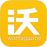 沃杂志app