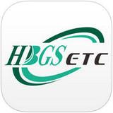 湖北高速ETC app