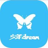 少年dream app