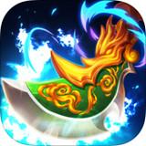 武神三国iOS版
