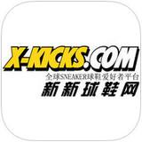 新新球鞋網app