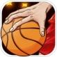 街头篮球怒射iOS版
