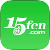 15分生鲜app