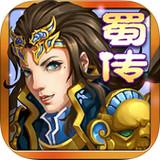 球球三国iOS版