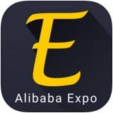阿里巴巴线上亚欧博览会