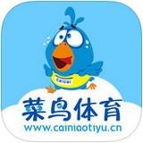 菜鸟体育app