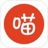 菜喵app