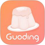果丁零食app