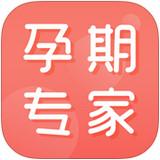 半米孕期app