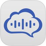 讯飞语记app