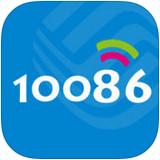 10086 app