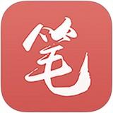 筆趣閣app