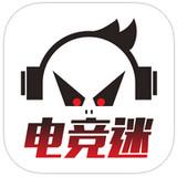 电竞迷app