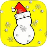 Snow camera app