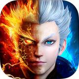 神魔仙侠传iOS版