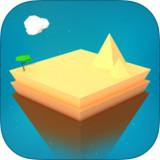 沙世界iOS版