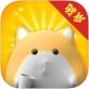 仓鼠星球iOS版