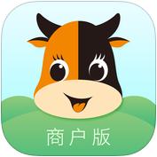 牛buy商戶版app