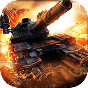 陸地奇兵iOS版