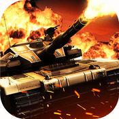 逆戰坦克iOS版