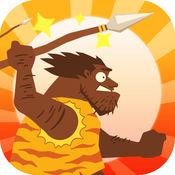 石器时代大狩猎iOS版