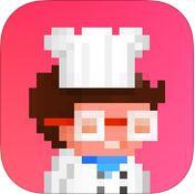 非凡厨师IOS版