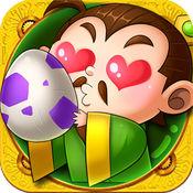 龙蛋三国iOS版