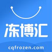 冻博汇app