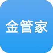 龙禧金管家app