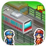 箱庭铁道物语iphone版