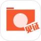 信托運營見證app