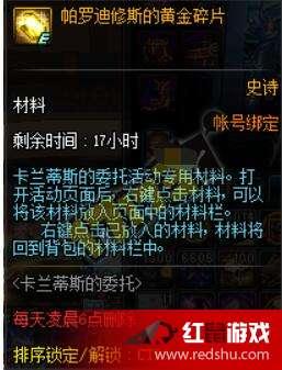 苏荣手下市长受贿900万 一多半给了红颜知己