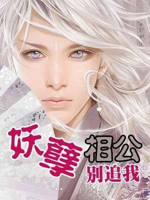 乐小淘洛洛小说