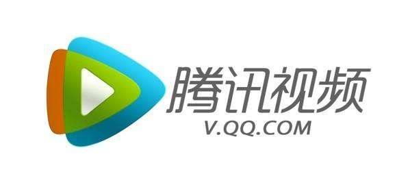 腾讯视频vip会员账号共享2017.6.24腾讯vip免费共享最新免费领取