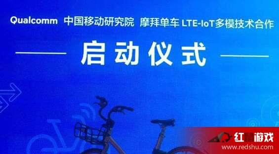 摩拜4G共享单车是什么有什么用_摩拜4G共享单车功能详解