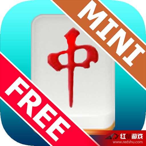 Mahjong Solitaire Mini Free