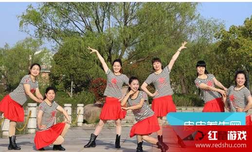 广场舞《西班牙玫瑰》高清在线教学 《西班牙玫瑰》广场舞动作分解教学视频