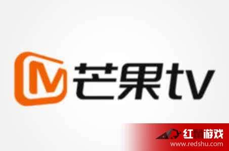 芒果tv会员账号免费分享_最新芒果tv会员共享