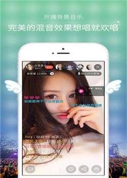 兔子直播app下载 兔子直播最新版下载