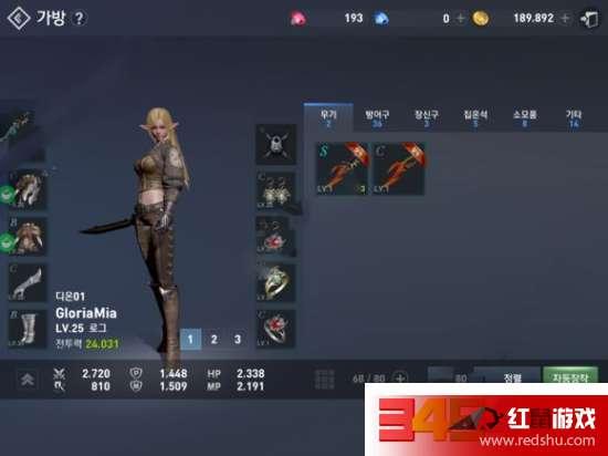 天堂2誓言目前还未公测,小编先带来主流游戏的VIP价格表